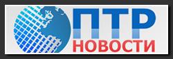 Вести Владивостока и Приморья